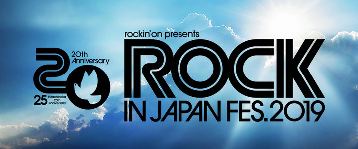rockin'on presents ROCK IN JAPAN FESTIVAL 2019 (8/3)