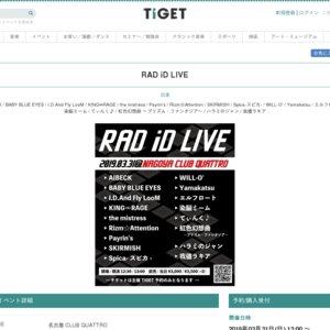 RAD iD LIVE(2019/3/31)