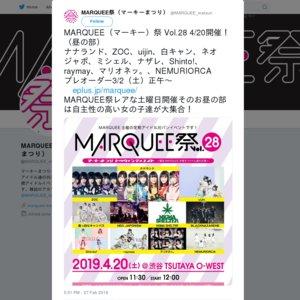 MARQUEE祭 Vol.28