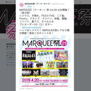 MARQUEE祭 Vol.29