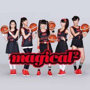 B1リーグ戦 アルバルク東京 vs 名古屋ダイヤモンドドルフィンズ アルバルク東京ファミリーガール「magical²」コート内イベント