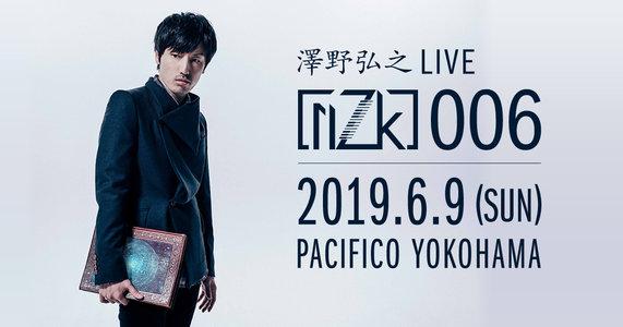 澤野弘之 LIVE [nZk]006