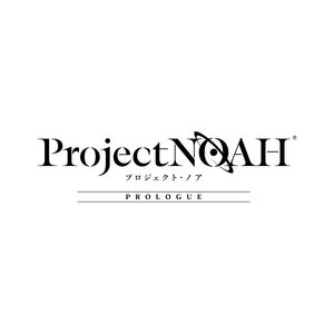Project NOAH – プロジェクト・ノア – PROLOGUE