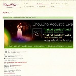 "ChouCho Acoustic Live""naked garden""vol.6"