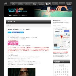 Ayumi. Birthdayトークライブ2019