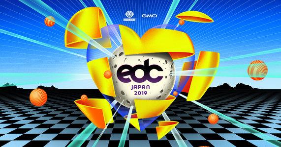 EDC Japan 2019 DAY2
