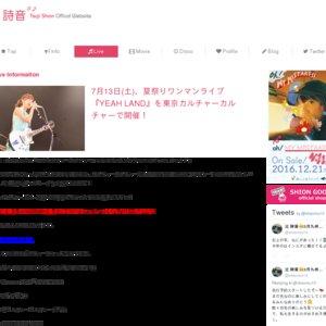夏祭りワンマンライブ『YEAH LAND』