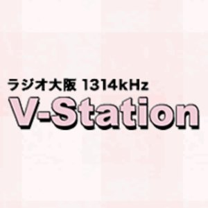 Anime Japan 2019 2日目 ラジオ大阪ブース「めっちゃすきやねん」5年目ダウンロードカード+ダウンロードカードファイルお渡し会