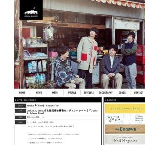 sumika 『Chime』Release Tour 広島公演