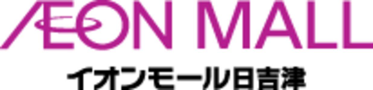 Mao インストアライブ【観覧無料】イオンモール日吉津 15:00~