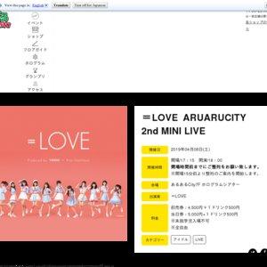 =LOVE 2nd MINILIVE@あるあるシティ