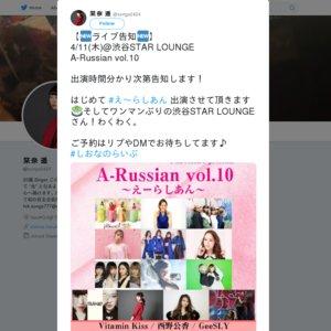 A-Russian vol.10