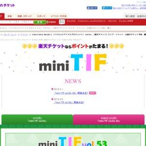 mini TIF vol.54 2部