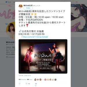 Mi☆nA 3rdライブ「みんな×2 Mii☆nnA!」