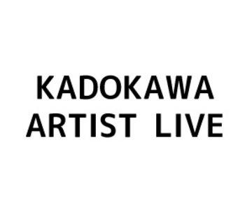 AnimeJapan2019 2日目 KADOKAWAブース特設ステージ KADOKAWA ARTIST LIVE