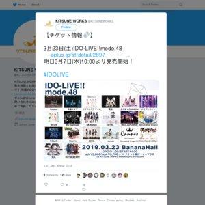 IDO-LIVE!!mode.48