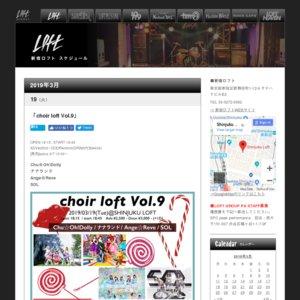 choir loft Vol.9