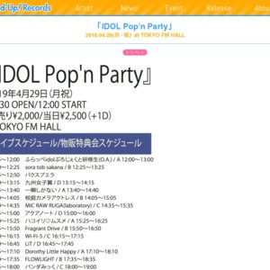 2019/4/29 IDOL Pop'n Party