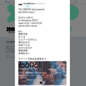 lab.&Roll case:1 at Akihabara ZEST
