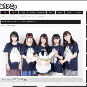 (3/20)まねきケチャ NEWシングルリリース記念イベント