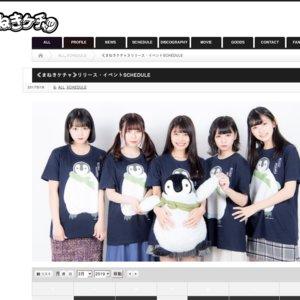 (3/24渋谷)まねきケチャ NEWシングルリリース記念イベント