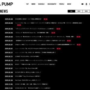 LIVE DA PUMP 2019 東京公演 6/13