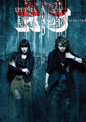 Rock Opera『R&J』東京 6/14