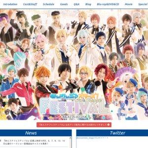 『あんステフェスティバル』Blu-ray&DVD発売記念イベント(大阪1回目)