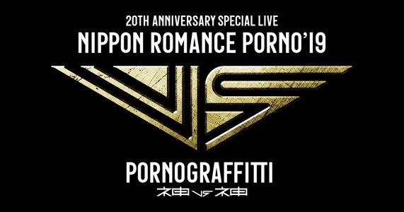 "20th Anniversary Special LIVE ""NIPPONロマンスポルノ'19〜神vs神〜"" 2日目"