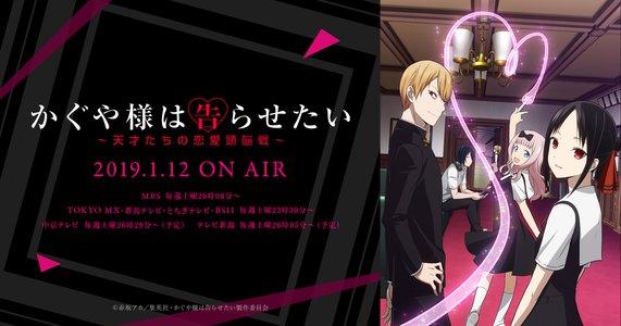 Webラジオ『平成最後の告RADIO〜powered by 四宮グループ〜』公開収録