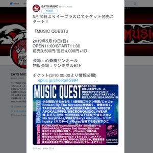 MUSIC QUEST 5/19