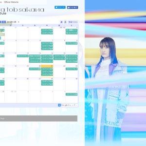 sora tob sakana メジャー1stフルアルバム「World Fragment Tour」発売記念イベント ららぽーと豊洲 シーサイドデッキメインステージ