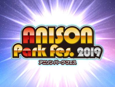 ANISON Park Fes.2019