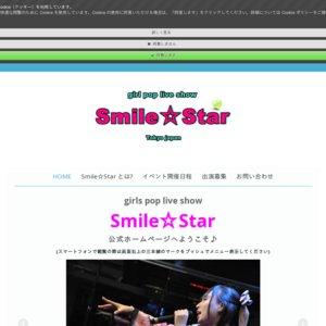 Smile☆Star -Vol.5-