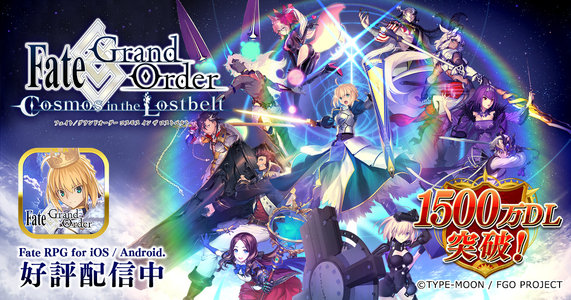 AnimeJapan 2019 2日目 FGOブース内ステージ Fate/Grand Order スペシャルステージ アフタートーク