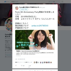 Pyxis 4th Anniversary Party 2019 〜らんらんの乱♪〜 2nd