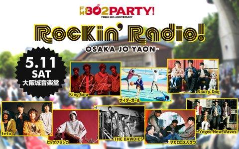 FM802 30PARTY Rockin'Radio! -OSAKA JO YAON-