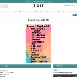 Dream☆Night vol.6 1部