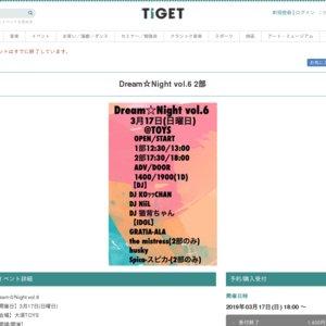 Dream☆Night vol.6 2部
