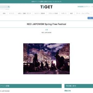 "NEO JAPONISM無料単独公演 ""Spring Free Festival"""