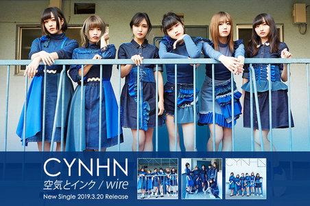 CYNHN 5thシングル「空気とインク / wire」リリースイベント HMV&BOOKS SHIBUYA 7F