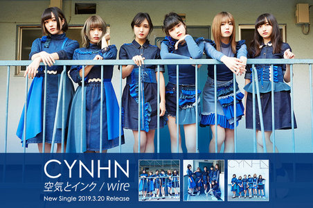 CYNHN 5thシングル「空気とインク / wire」リリースイベント ららぽーと豊洲