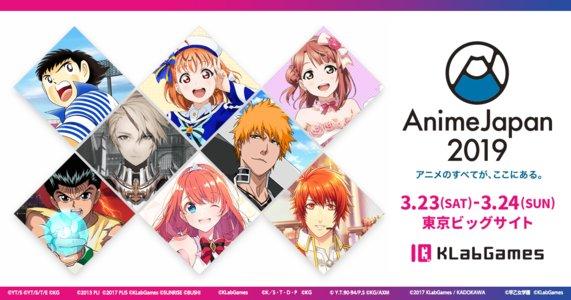 AnimeJapan 2019 1日目 KLabGamesステージ AnimeJapan 2019 ステージ