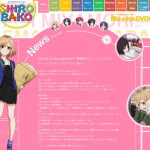 AnimeJapan2019 2日目『劇場版 SHIROBAKO』ブースイベント
