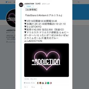 IdolStars☆Alnilam☆アルニラム