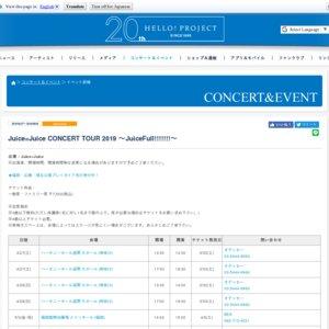 Juice=Juice CONCERT TOUR 2019 〜JuiceFull!!!!!!!〜 名古屋 昼公演