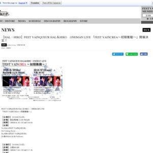 FEST VAINQUEUR HAL&HIRO ONEMAN LIVE 「FEST VAINCREA~初期衝動~」 大阪公演