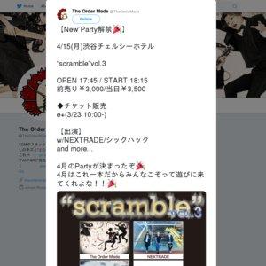 """""""scramble""""vol.3"""