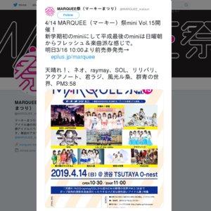 MARQUEE祭mini Vol.15