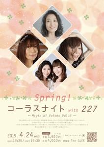 石塚裕美・花れん・しらいしりょうこ・227 「Spring!コーラスナイトwith227 〜〜Magic of Voices Vol.8〜」 2年ぶりのコーラスナイトライブ!
